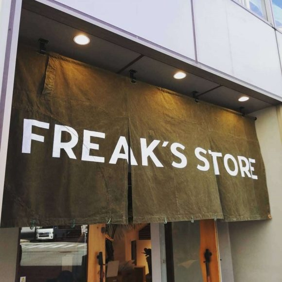 FREAK'S STORE×Take Product